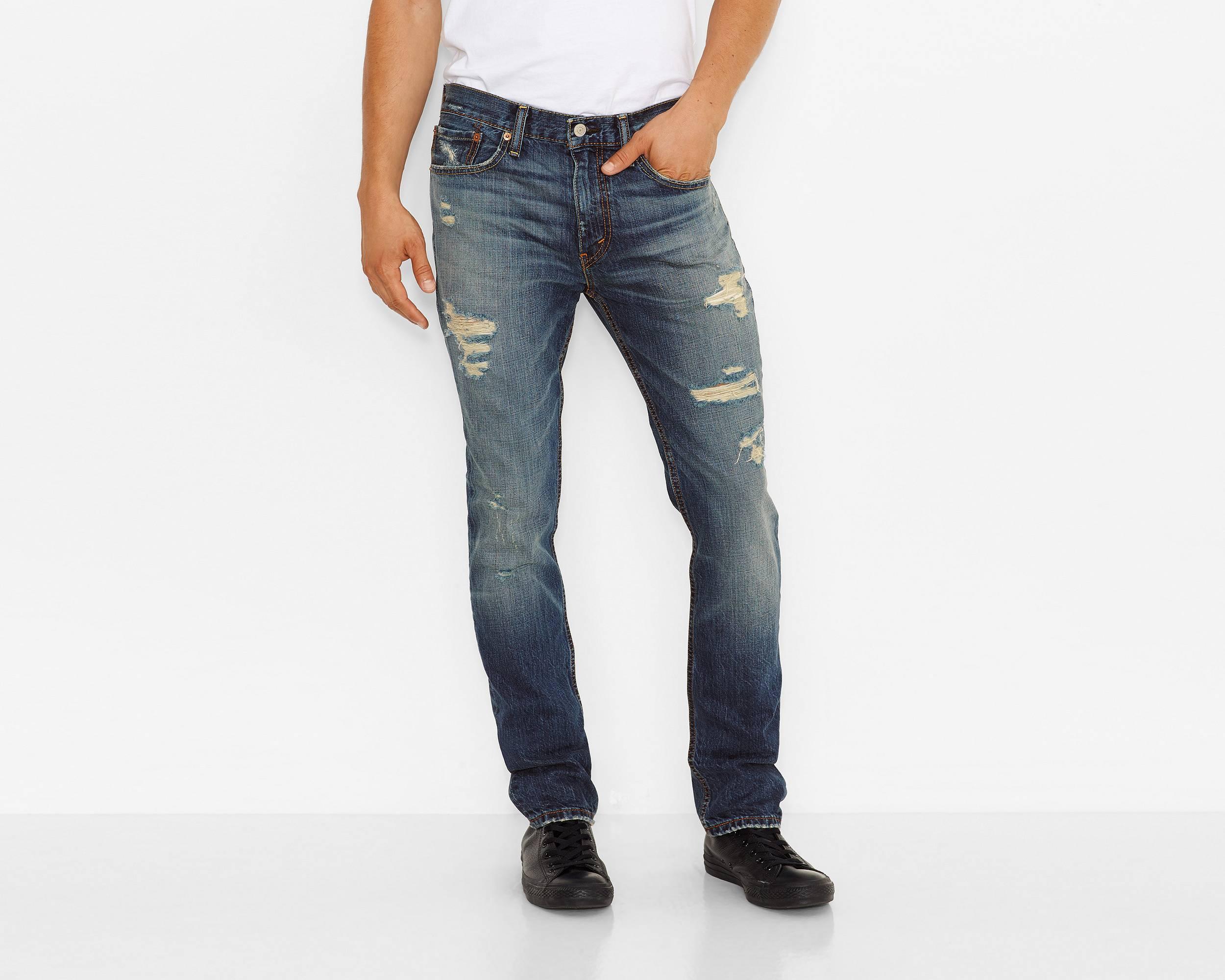 джинсовая сиьфония